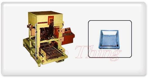 NC四軸自動焊接機