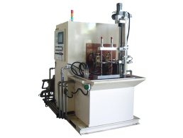 Vertical Dual Shaft High Frequency Induction Machine