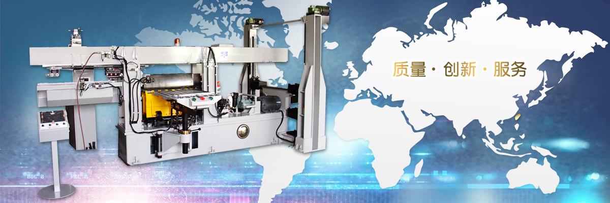 锁缝式壳体成形机-消音器生产线设备