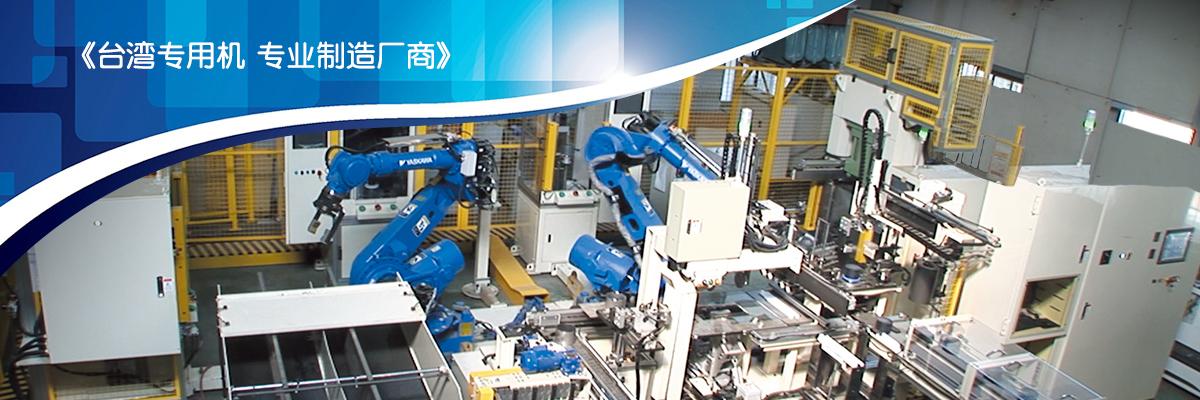 机器人自动封装生产线-触媒转化器设备