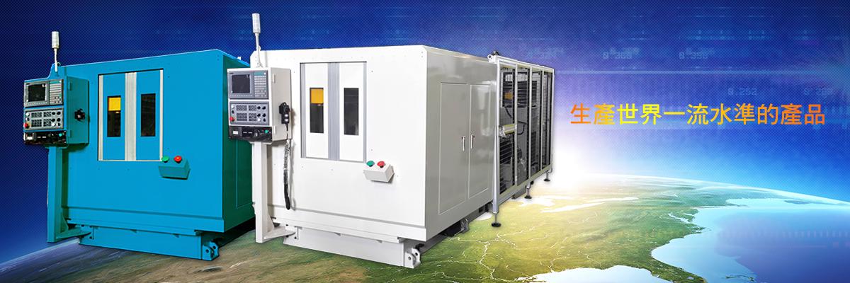 旋壓機-觸媒轉化器封裝生產線設備